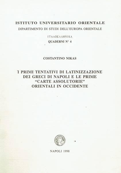 """I primi tentativi di latinizzazione dei greci di Napoli e le prime """"carte assolutorie"""" orientali in Occidente"""