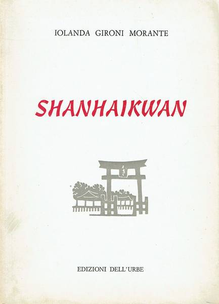 Shanhaikwan