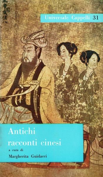 Antichi racconti cinesi