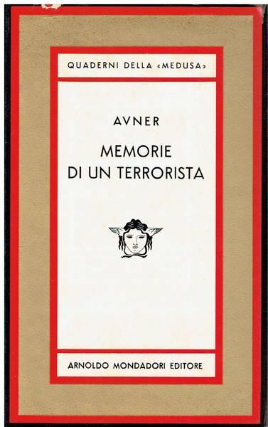 Memorie di un terrorista